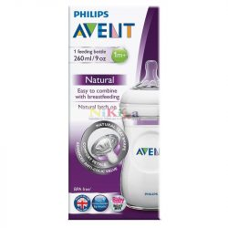 Avent Natural Cumisüveg 260 ml SCF033/17